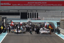 20110326 FIAGT1 AbuDhabi 00 start1 h029